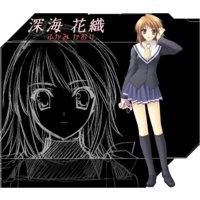 Image of Kaori Fukami
