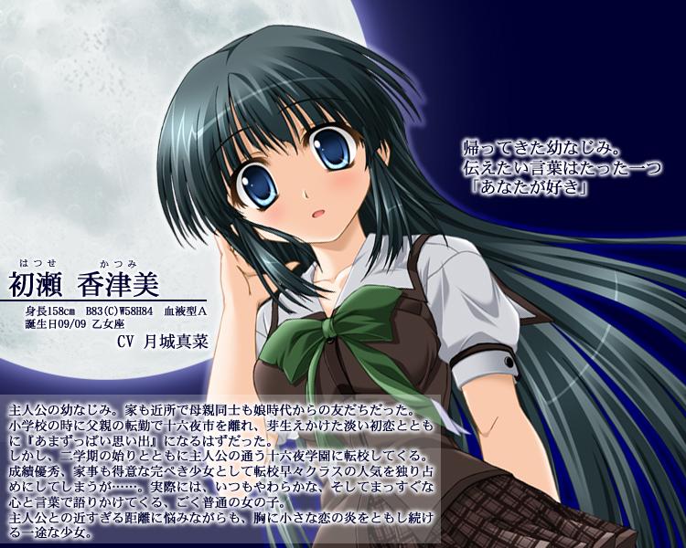 https://ami.animecharactersdatabase.com/./images/moon/Katsumi.jpg