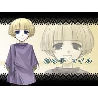 Image of Koiru