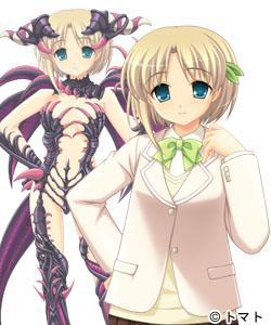 https://ami.animecharactersdatabase.com/./images/mugenangel/Ouka_Sokou.jpg