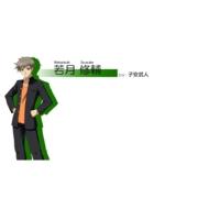 Image of Shusuke Wakatsuki