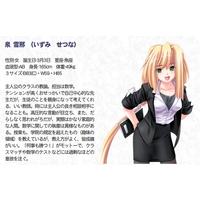 Image of Setsuna Izumi