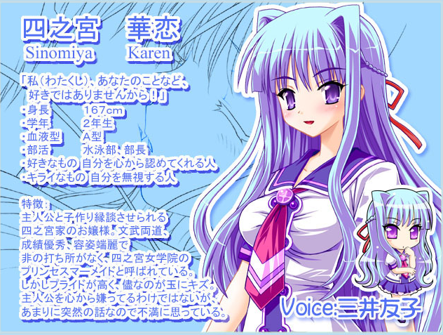 https://ami.animecharactersdatabase.com/./images/namatama/Karen_Sinomiya.png