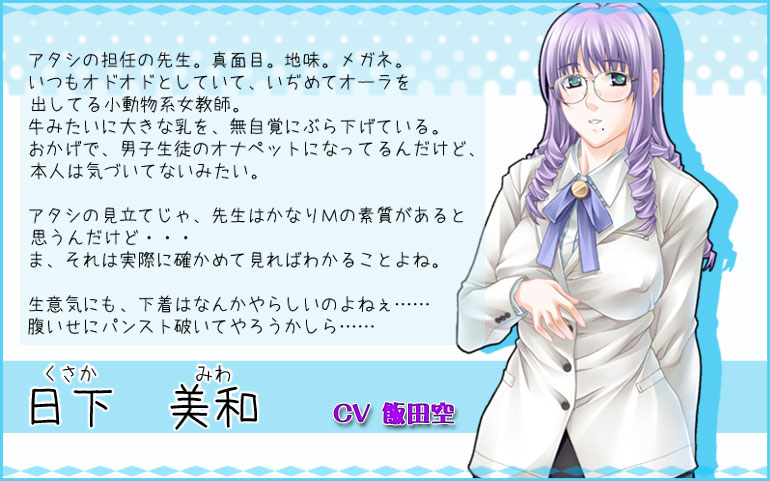 https://ami.animecharactersdatabase.com/./images/narimono/Miwa.jpg