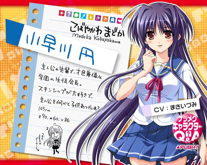 https://ami.animecharactersdatabase.com/./images/natsumegu/chara_madoka.jpg