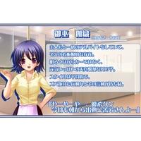 Image of Kaori Mikanagi