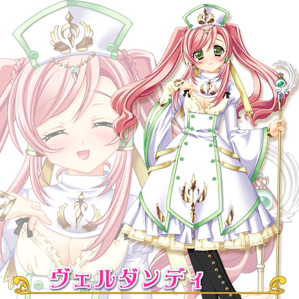 https://ami.animecharactersdatabase.com/./images/netotte/Verthandi.jpg