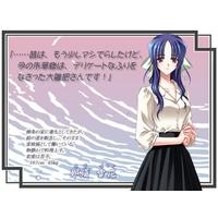 Profile Picture for Setsuka Nasu