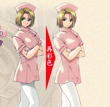 https://ami.animecharactersdatabase.com/./images/nightshiftward/Remi_Shinjou.png