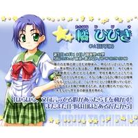 Image of Hibiki Tachibana
