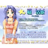 Image of Sayaka Tachibana