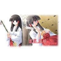 Image of Miki Kimizuka