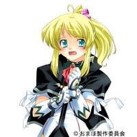 Image of Supinosa Michiru