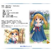 Image of Mai Sakisaka