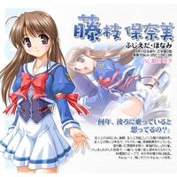 Image of Honami Fujieda