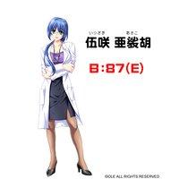 Image of Asako Itsuzaki