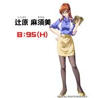 Image of Masumi Tsujihara