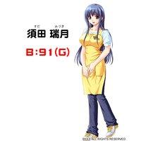 Image of Mizuki Suda