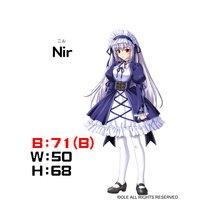 Image of Nir
