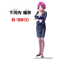 Image of Runa Shitakawachi