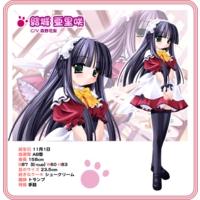 Image of Arisa Yuuki