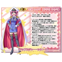 Image of Hikari Nanase