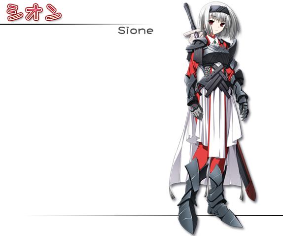 https://ami.animecharactersdatabase.com/./images/primitative_link/Sione.jpg