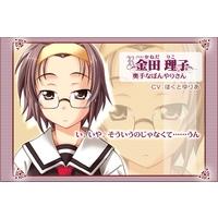 Image of Riko Kaneda