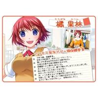 Image of Karin Tachibana