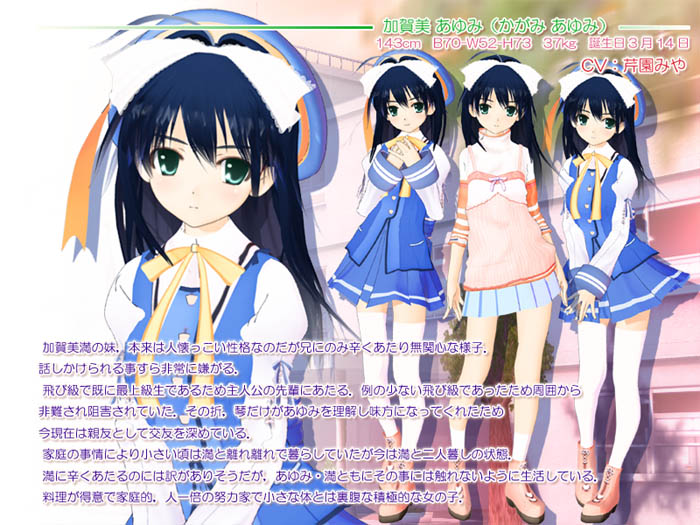 https://ami.animecharactersdatabase.com/./images/rabudesu2real/Ayumi_Kagami.jpg