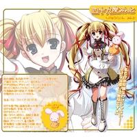 Image of Mint Shijuukuin