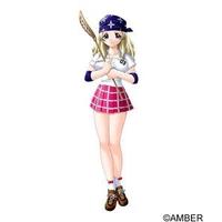 Image of Yumiko Ooshima