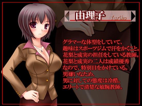 https://ami.animecharactersdatabase.com/./images/rannkoujigoku/Yuriko.jpg