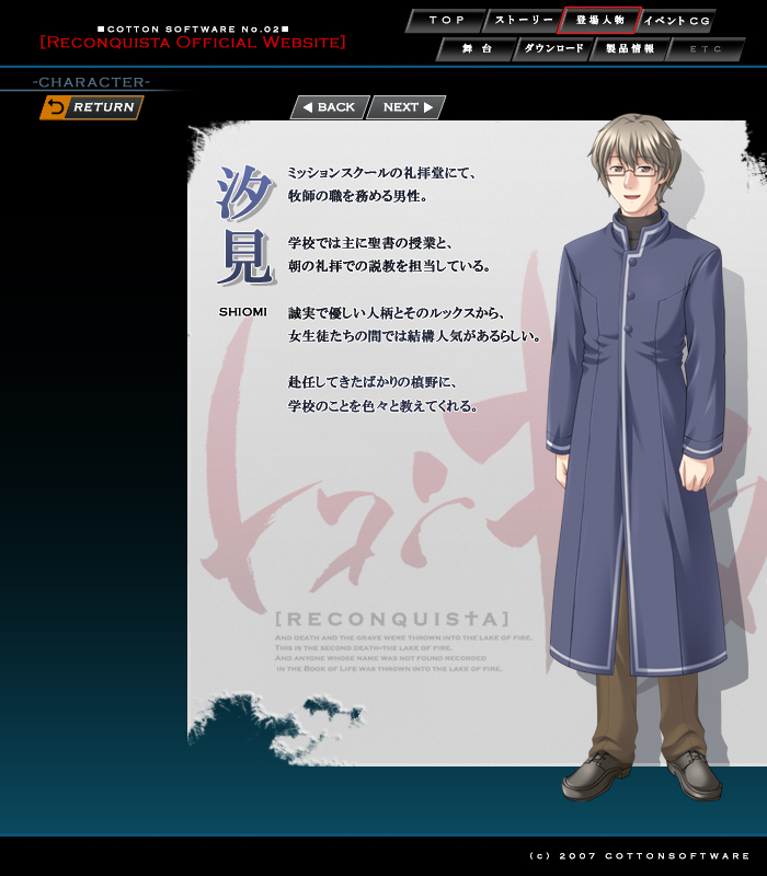https://ami.animecharactersdatabase.com/./images/reconquista/siomi.jpg