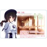 Profile Picture for Fumio Shinohara
