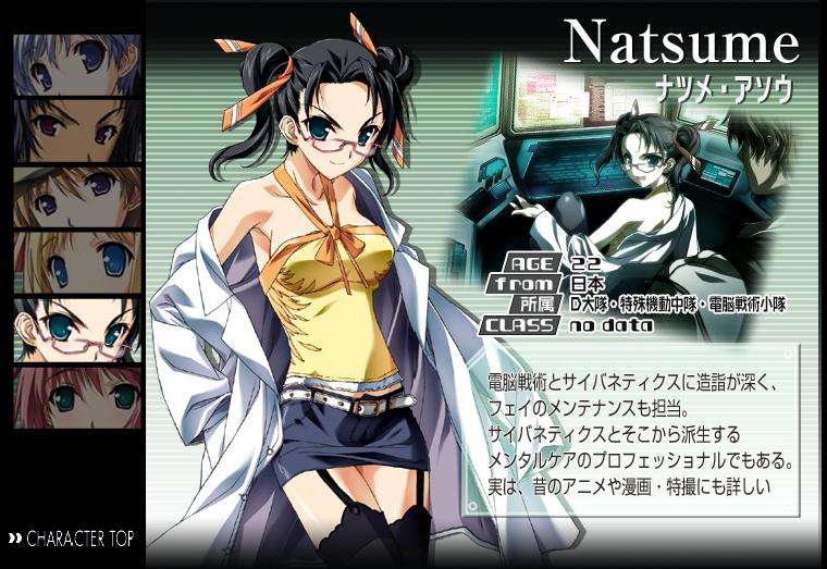 https://ami.animecharactersdatabase.com/./images/revellion/Natsume.png