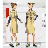 Image of Shouko Uemura