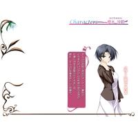 Image of Kisaya Sakura