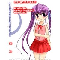 Image of Mitsuki Uno