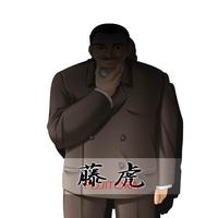 Image of Fujitora