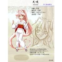 Image of Amasaki