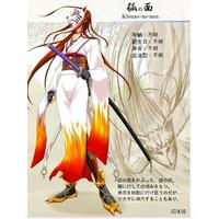 Image of Kitsune no men