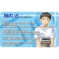 Image of Jin Jinnai