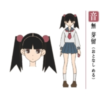 Image of Meru Otonashi