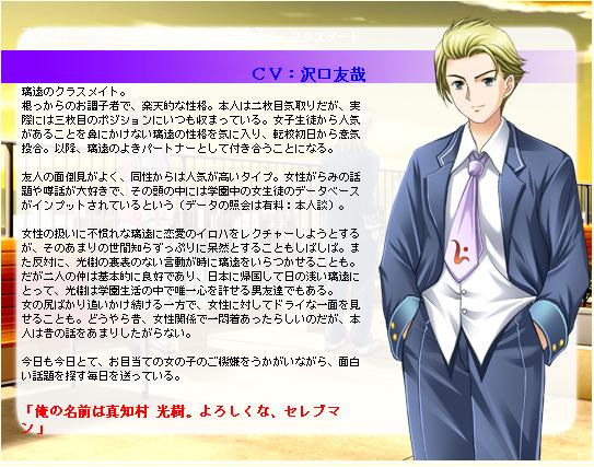 https://ami.animecharactersdatabase.com/./images/schooollove/Kouki_Machimura.png