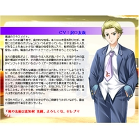 Profile Picture for Kouki Machimura
