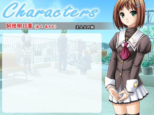 https://ami.animecharactersdatabase.com/./images/schooollove2/Asuka_Abe.jpg