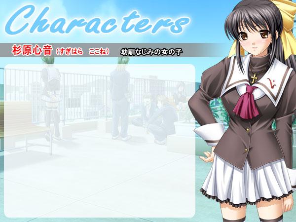 https://ami.animecharactersdatabase.com/./images/schooollove2/Kokone_Sugihara.jpg