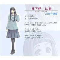 Image of Hitomi Kusakabe