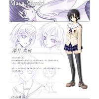Image of Maya Mizuki